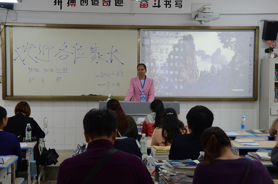 科任老师介绍学科学习情况 (1).jpg