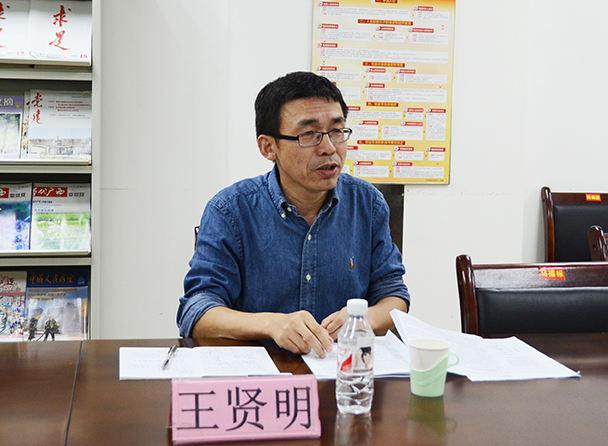 王贤明校长就学校文化建设进行座谈.jpg