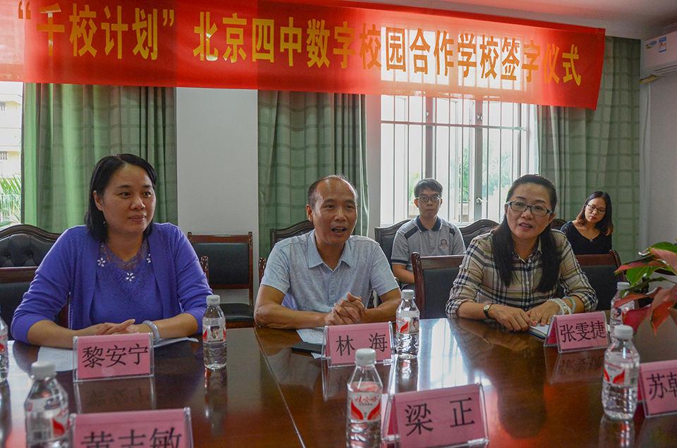 民盟南宁市委会驻会副主委林海发言.jpg