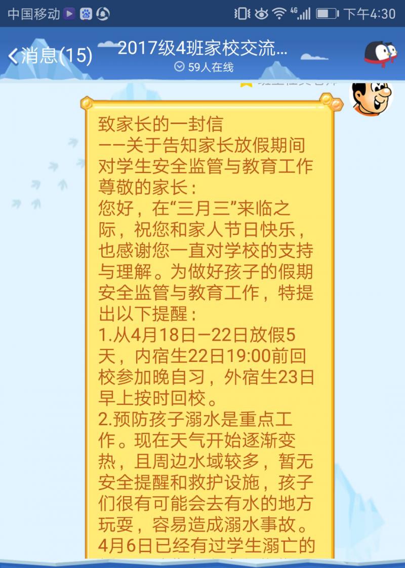 6_看图王.png
