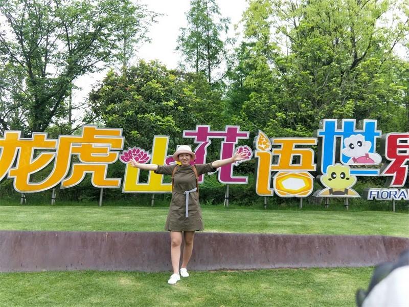 龙虎山4.jpg