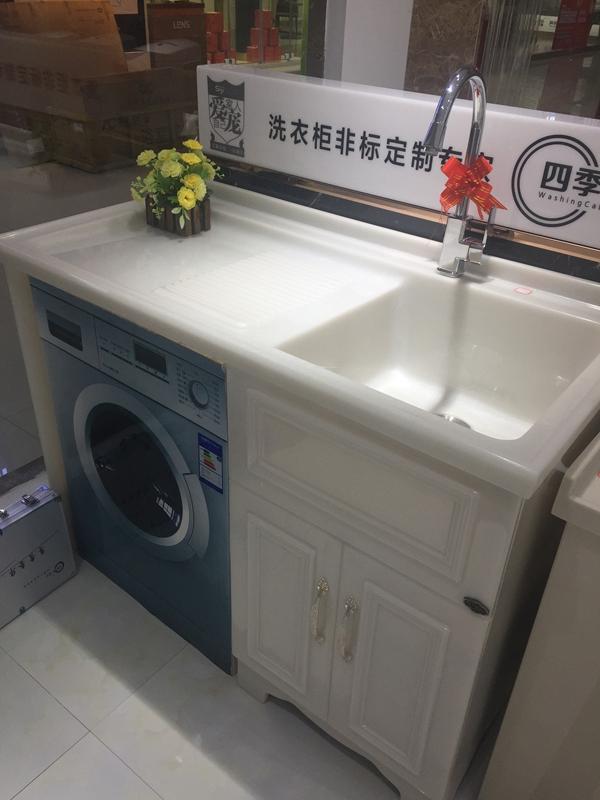 洗衣台.jpg