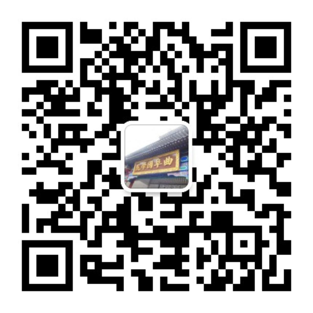 qrcode_for_gh_6d346f39643d_1280.jpg