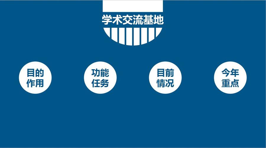 ppt 1_副本.jpg