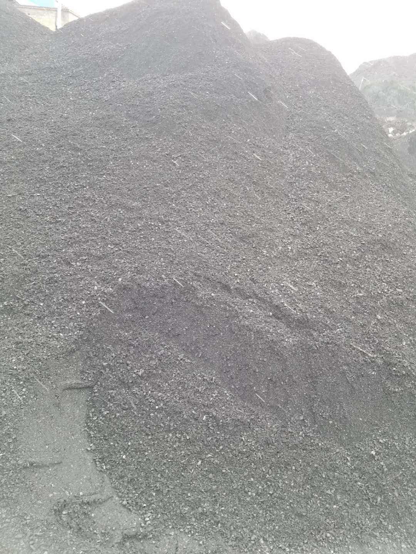 面煤1.jpg