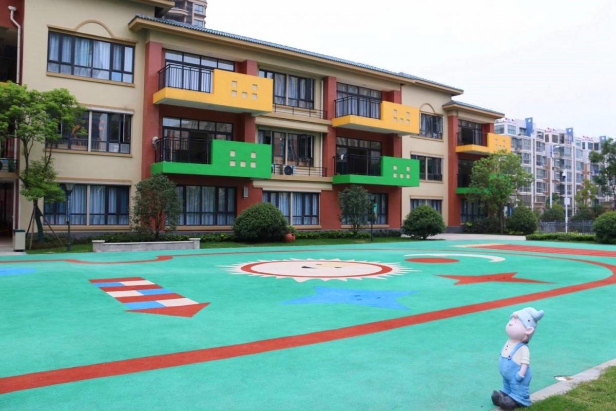 邯郸市儒家寨幼儿园
