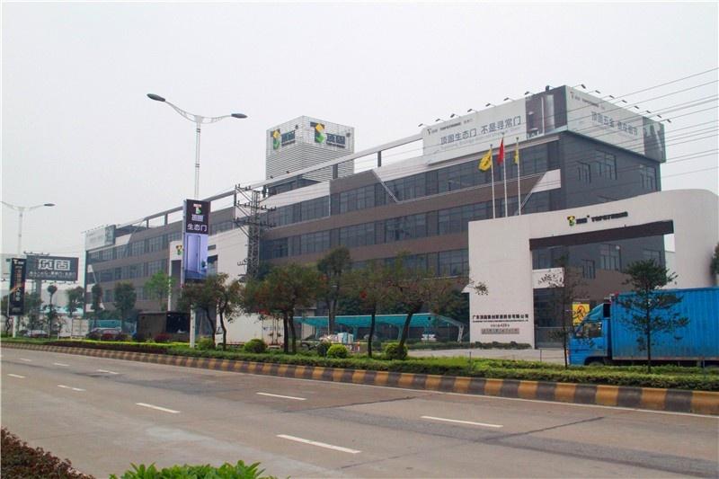 中山市顶固集团办公大楼