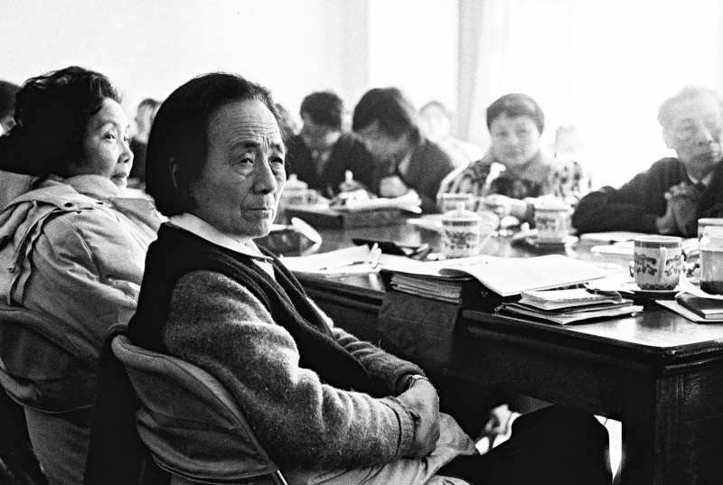 4 1985年参加中国舞协主办的学术研讨会.jpg