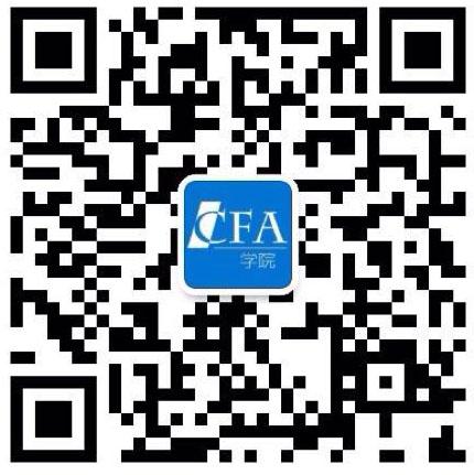 CFA小助手.jpg