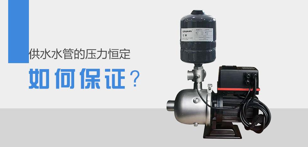 1.泵.jpg