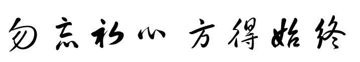 【褚鑫资本】:实体大阳柱!黄金继续领跑高点!