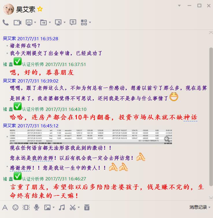 吴爱锁终极版.png