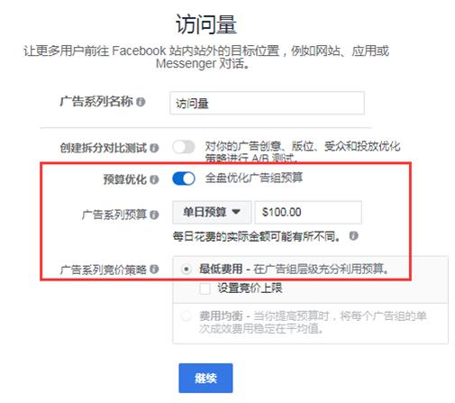 Facebook5月产品更新