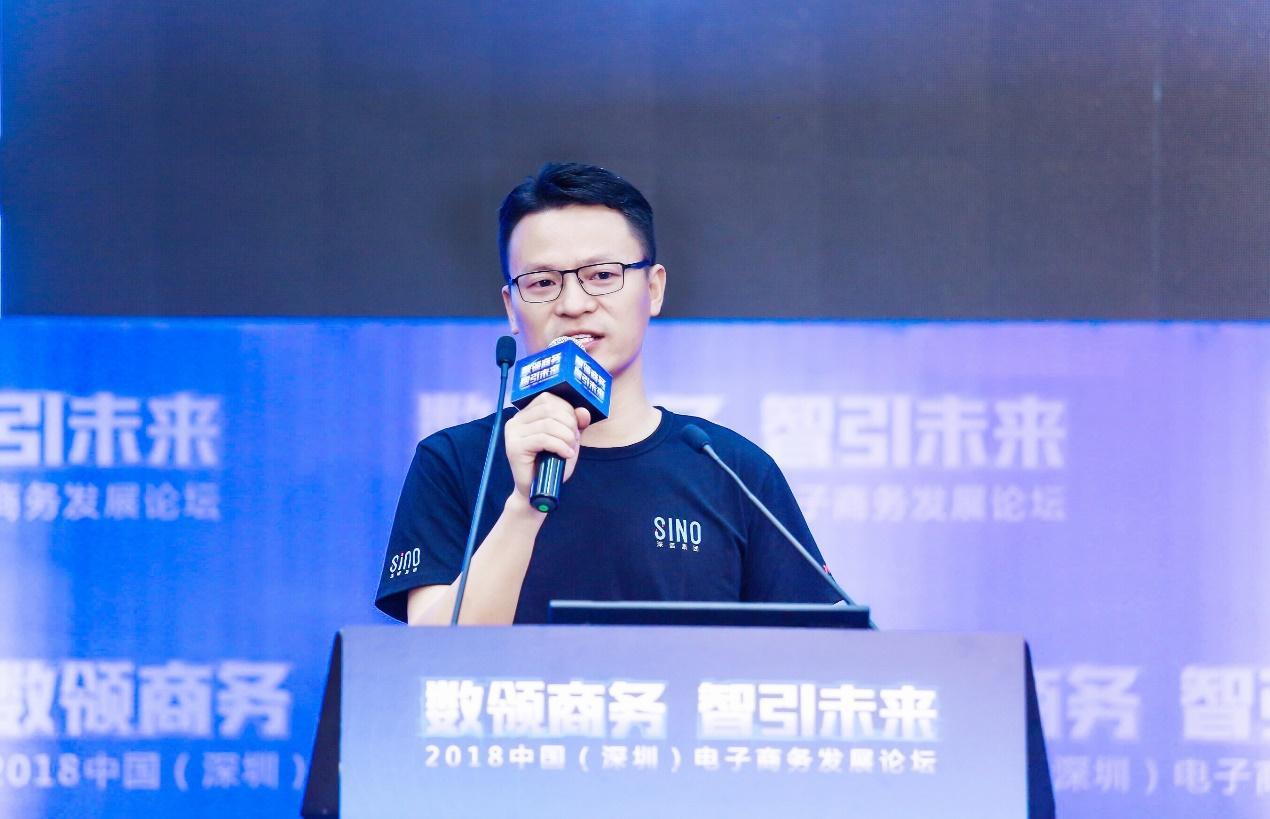 深诺集团副总裁华霆