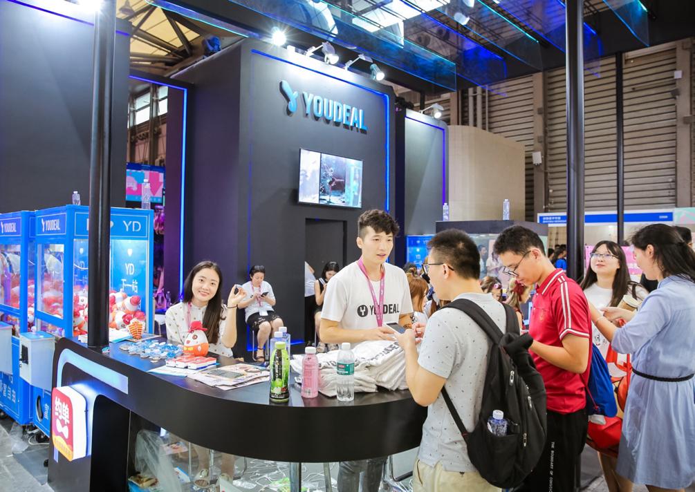 区块链唠嗑|ChinaJoy嘉年华PoolCarnival盛大举办Youdeal&约单与Xurpass达成战略合作