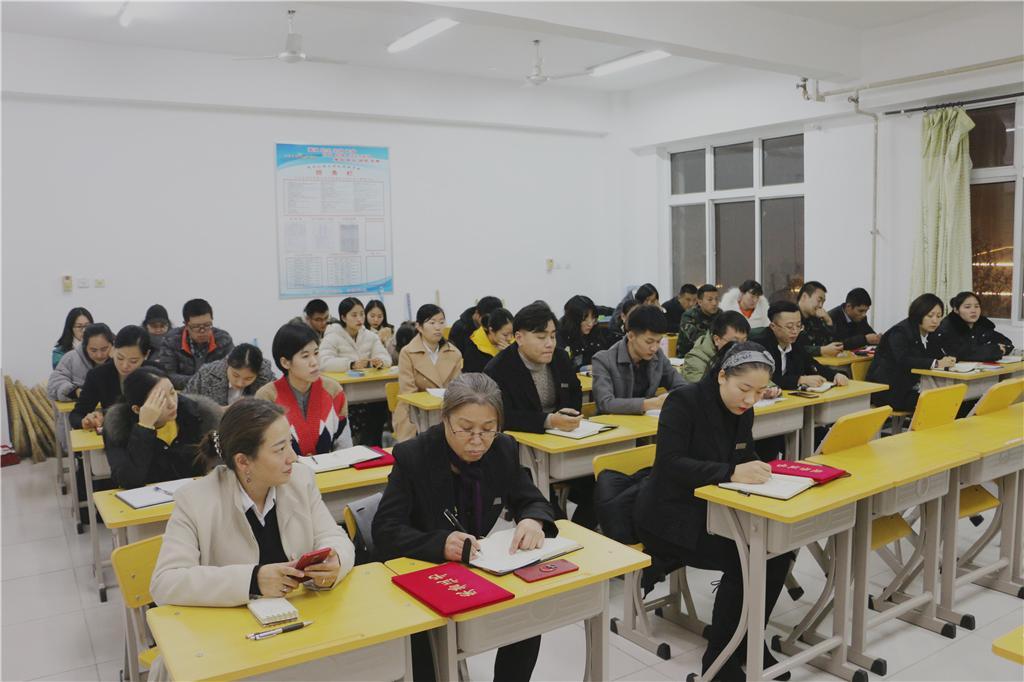 [香河新闻]传达集团会议精神部署校区工作,我校召开全体教职工大会
