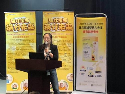 """""""中国儿童免疫力知识宣传科普行""""拉开序幕"""