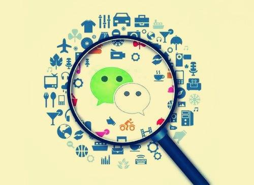 微信素材怎么找?