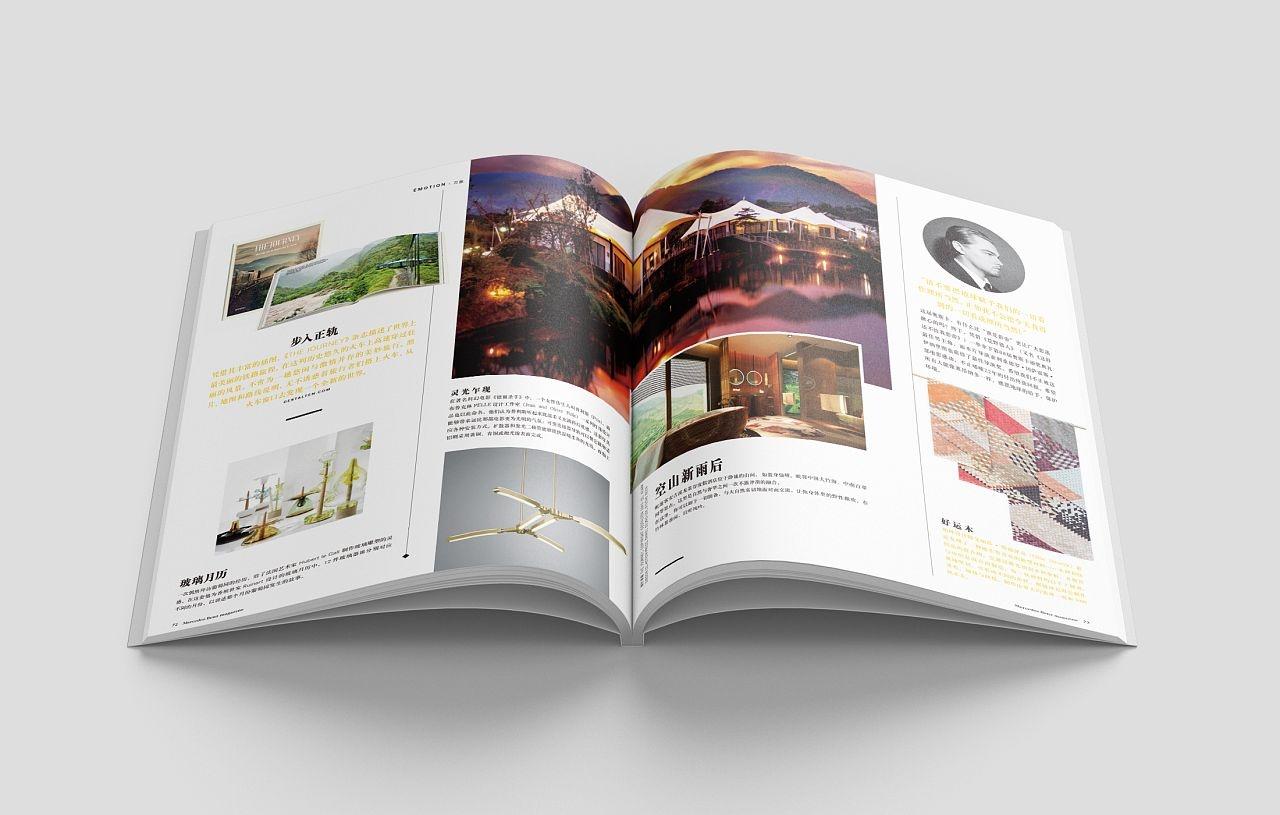 杂志排版设计风格
