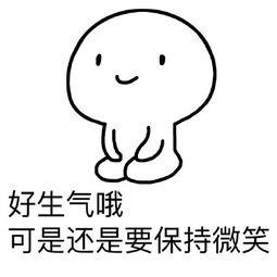 u=4070516322,2169235018&fm=26&gp=0.jpg