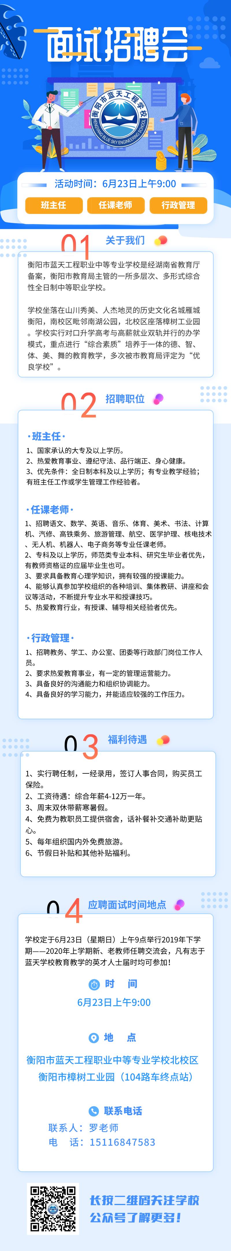 默认标题_自定义px_2019.06.19.png
