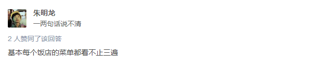 QQ截图20170105210820.png
