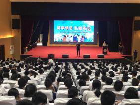 初2019届直升生研学活动系列报道
