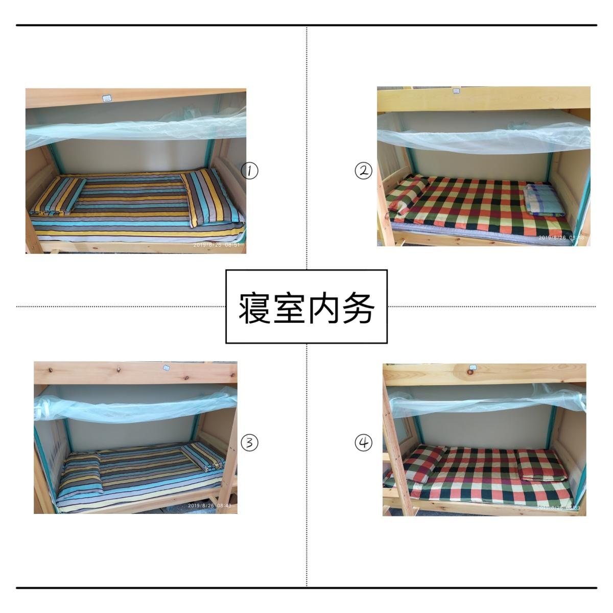 5.寝室内务整理2.jpg