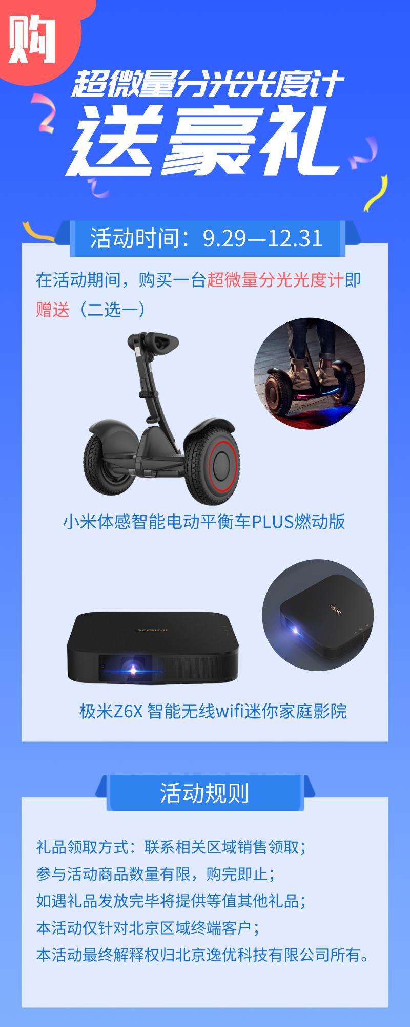 默认标题_长图海报_2019.09.29 (1).png