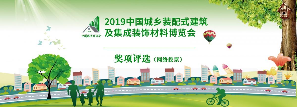 2郑州材料展.jpg