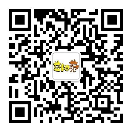 微信图片_20191208124213.jpg