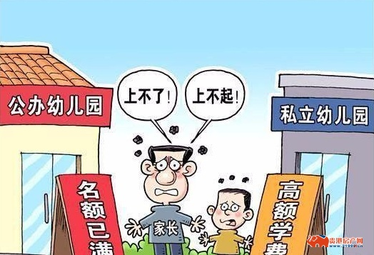proxy_看圖王.jpg