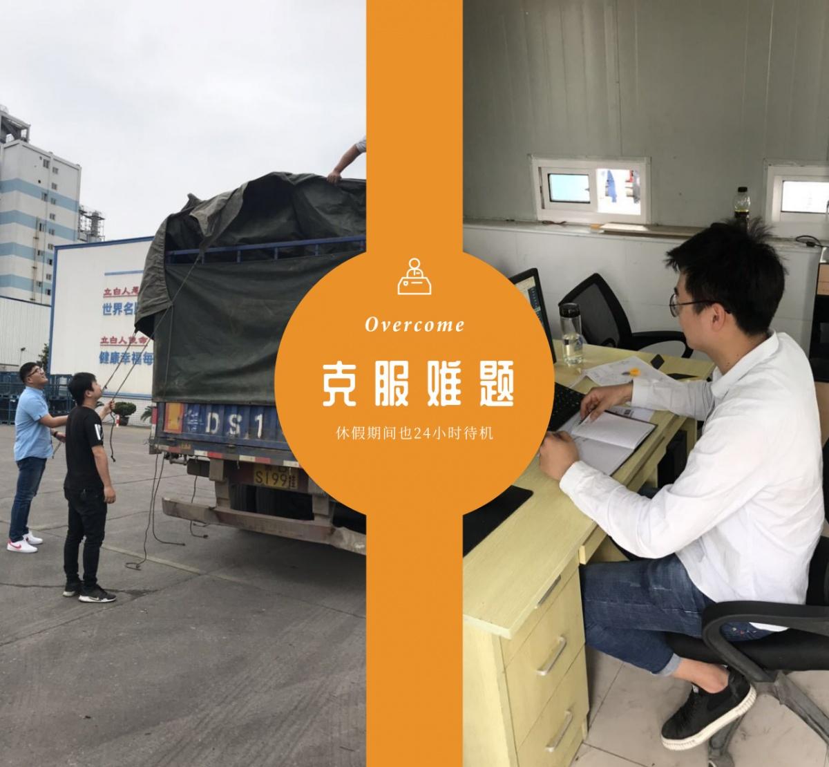 默认标题_微信朋友圈_2019.05.15 (2).jpg