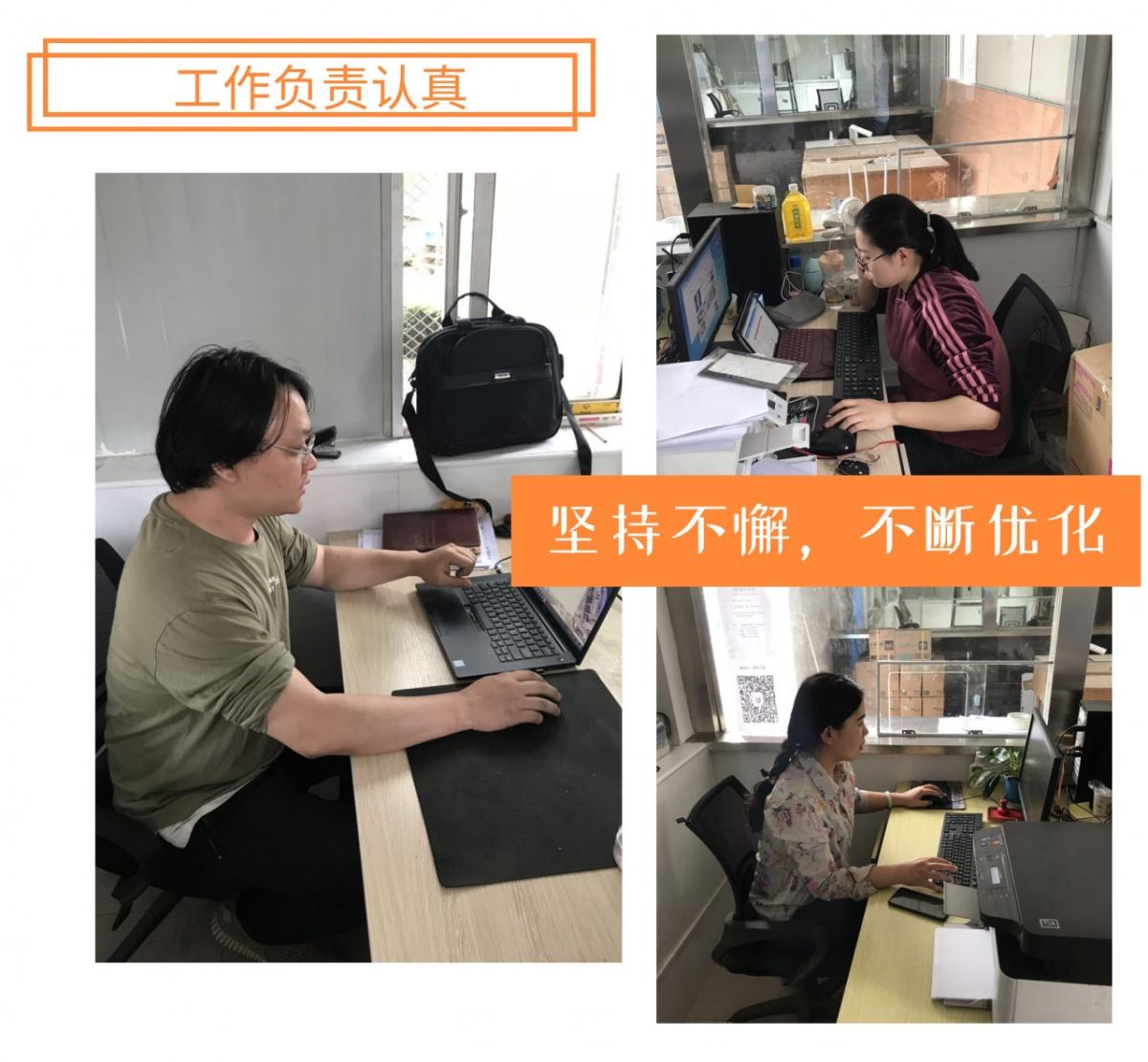 默认标题_微信朋友圈_2019.05.15 (1).jpg