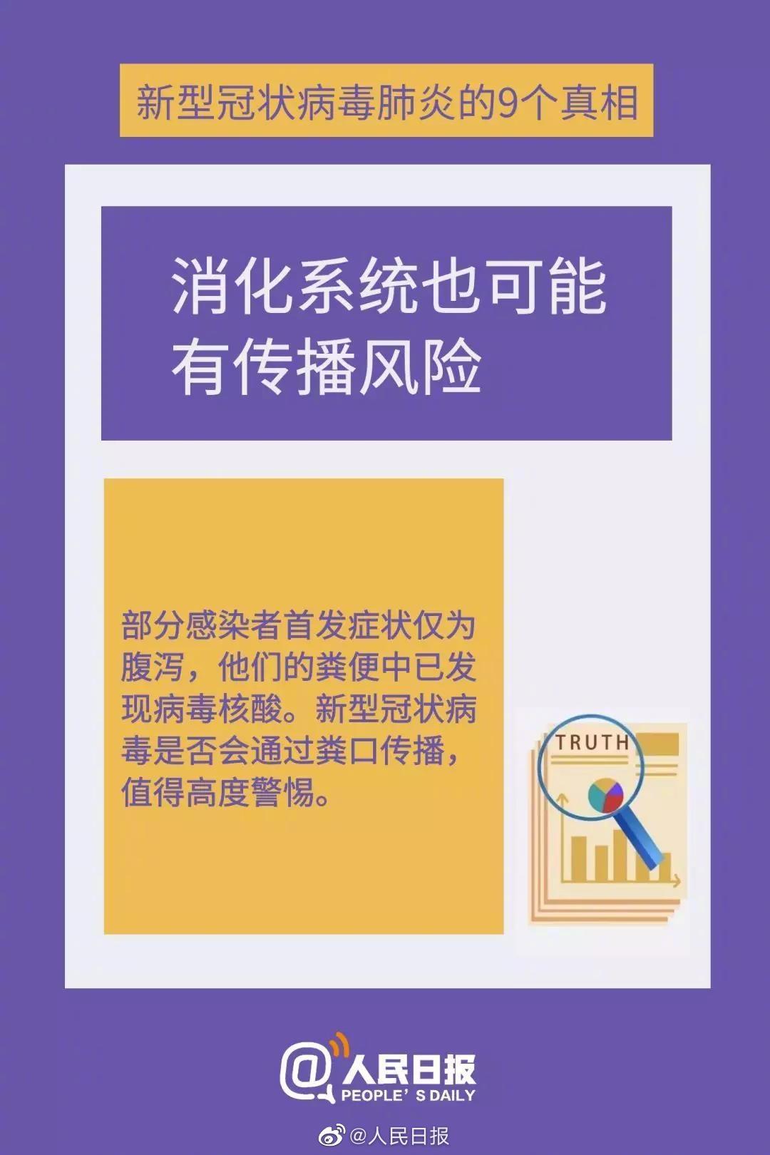 新建文件夹 (2)img-8664fdaf1c4b054d52cc737b1bdbe023.jpg