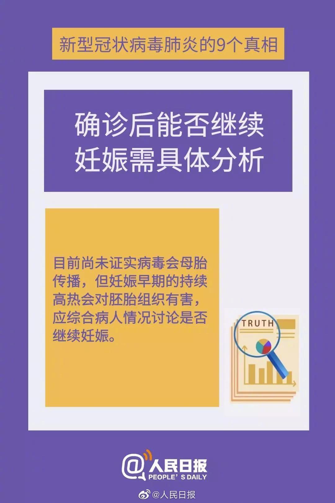 新建文件夹 (2)img-efc18a3c85c88226abd3525c04cdbf70.jpg