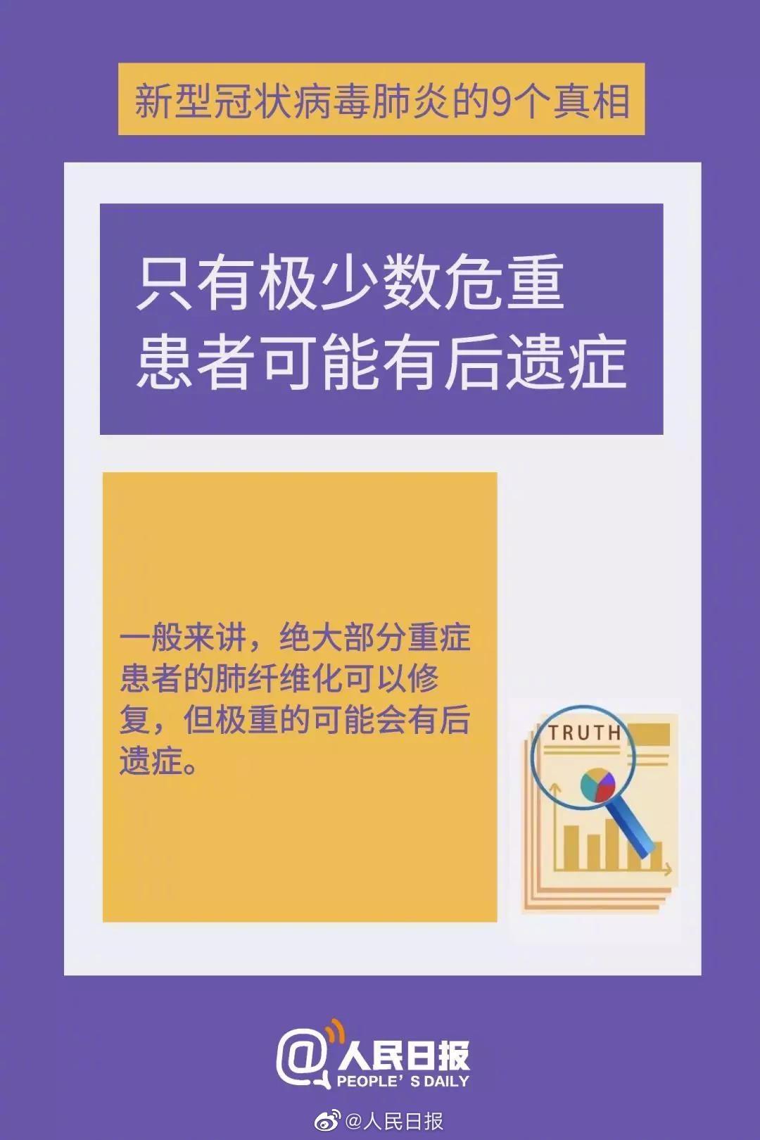 新建文件夹 (2)img-373af9d8f7494264c9d2220b62ec83d2.jpg