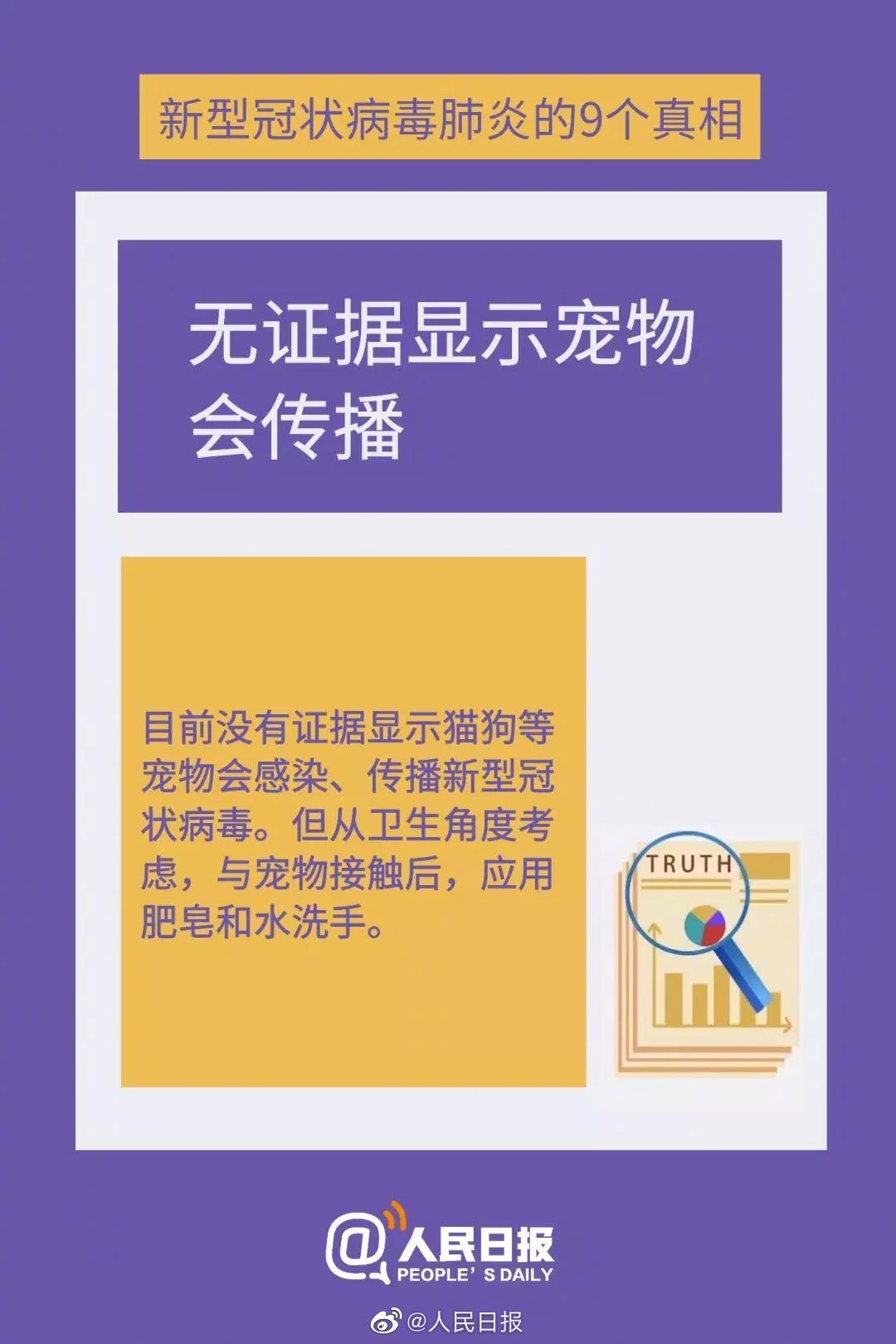 新建文件夹 (2)img-a3ace1516224f905048228cc0bacb33f.jpg