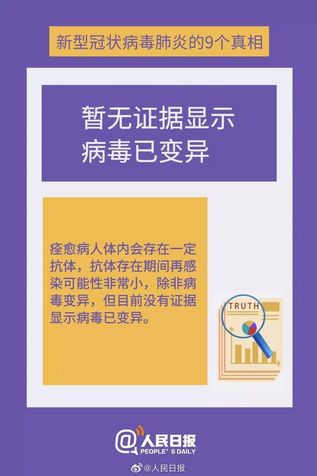 新建文件夹 (2)img-11d28b5f74fe0683a103096a387e4baa.jpg