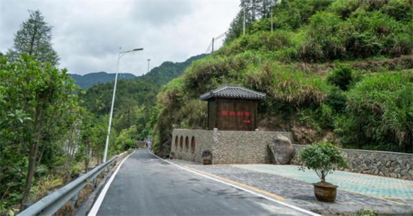 景宁县大地乡.png