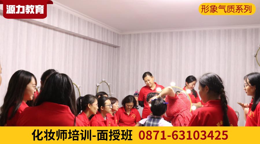 化妆师封面图-带电话-900x500 .png