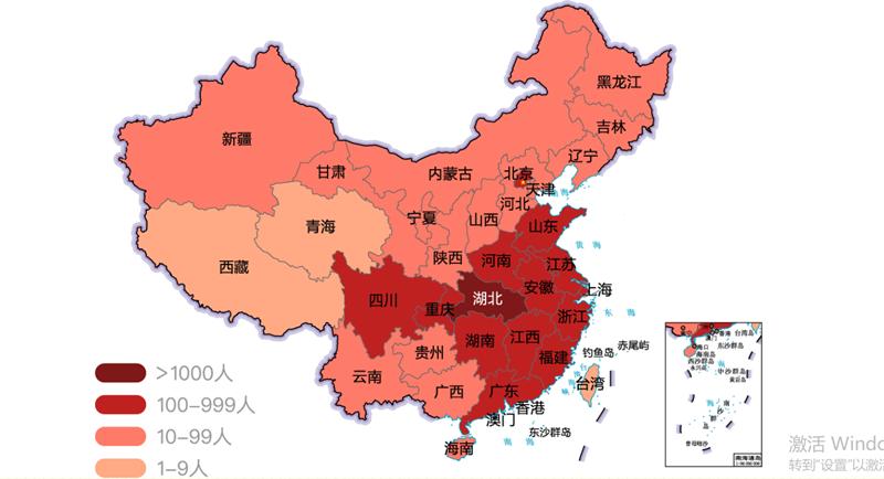 QQ截图20200130112906_副本.png