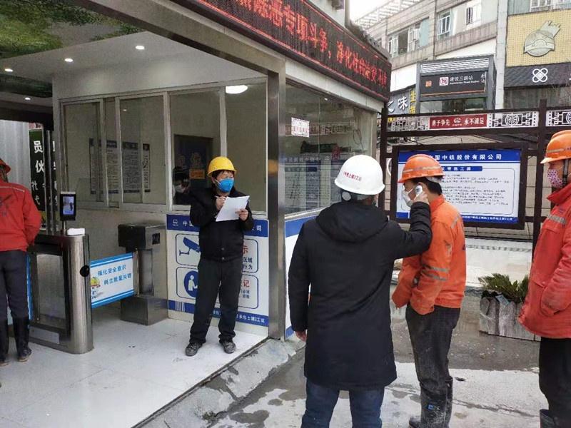 杭州地铁7号线二工区春节期间对工人进行进出场测量体温,登记入场_副本.jpg