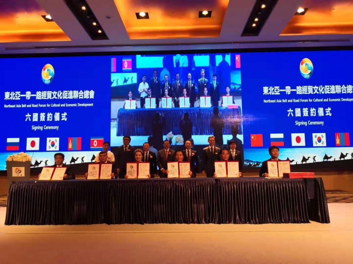 六国代表签署合作协议.jpg