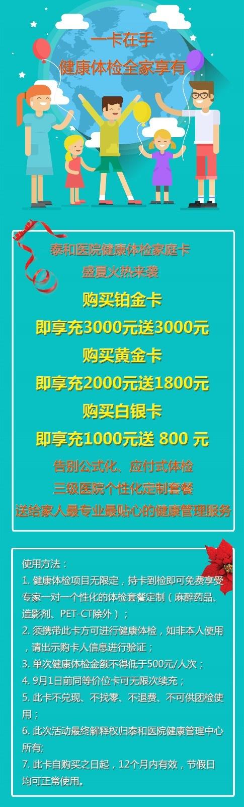 108d_副本.jpg