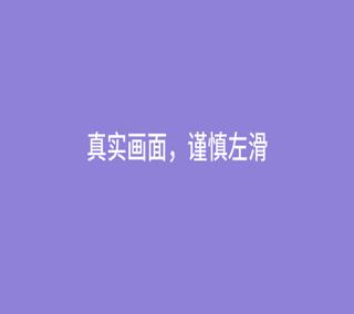 微信图片_20190828143514_副本.png