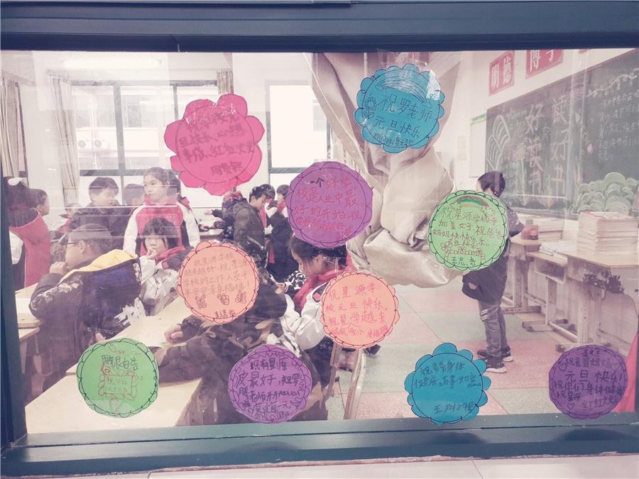 教室装扮 (4).jpg