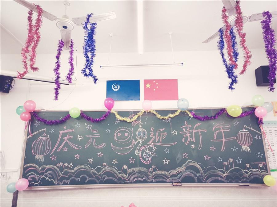 教室装扮 (1).jpg