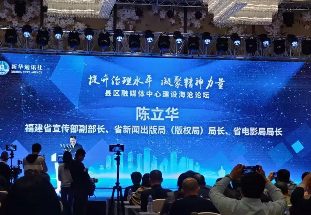 WeChat 圖片_20191205111911.jpg