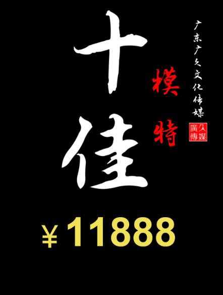 1497840741(1).jpg